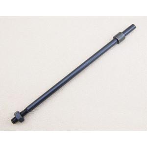 Mandrel Stab 7 mm
