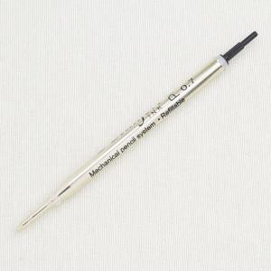 Feinminenmechanik Mistral 0,7 mm